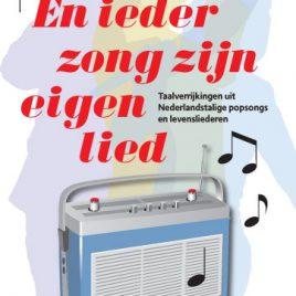 <em>En ieder zong zijn eigen lied</em> – Ton den Boon